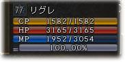 2008072702.jpg