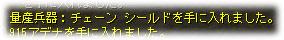 2008072706.jpg