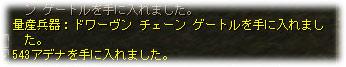 2008072707.jpg