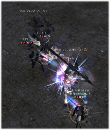 2008072805.jpg