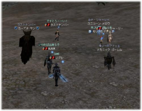 2008080105.jpg