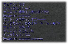 2008080203.jpg
