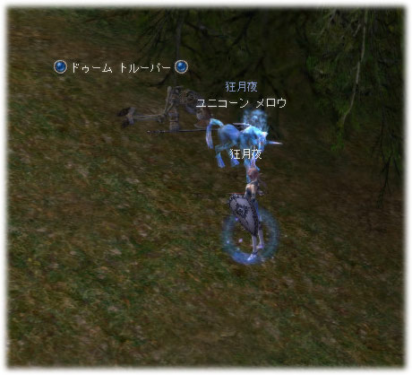 2008080902.jpg