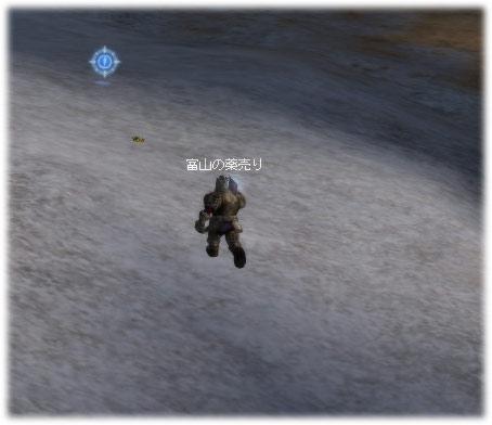 2008081301.jpg
