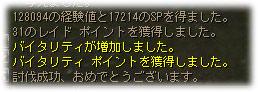 2008081505.jpg