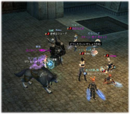 2008081507.jpg