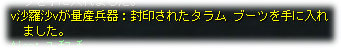 2008081706.jpg