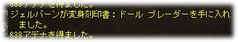 2008081709.jpg