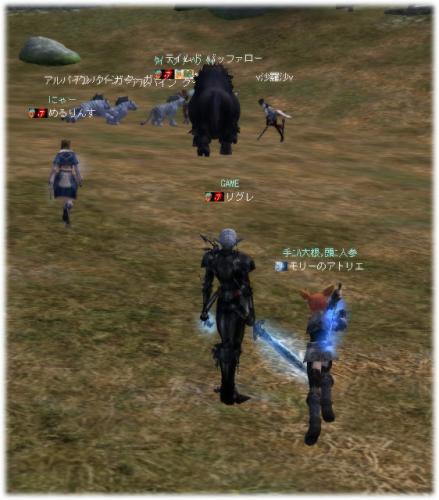 2008081801.jpg