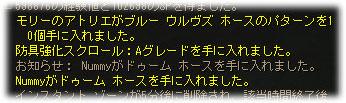 2008082004.jpg