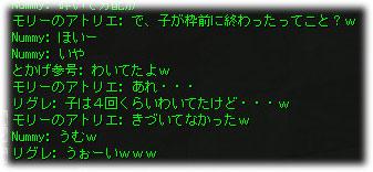 2008082005.jpg