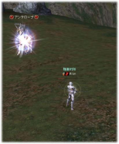 2008082401.jpg