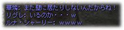 2008082500.jpg