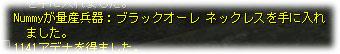 2008082604.jpg