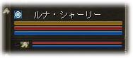2008082804.jpg