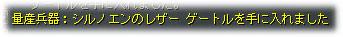 2008082902.jpg