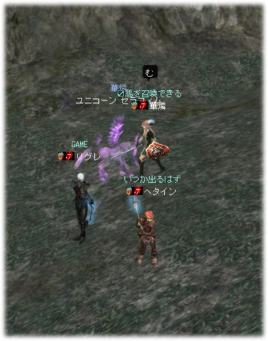 2008083004.jpg