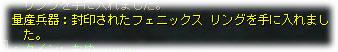 2008090803.jpg