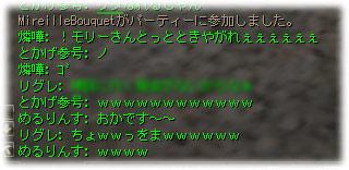 2008090902.jpg