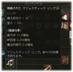 2008091502.jpg