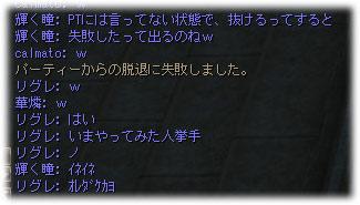 2008092601.jpg