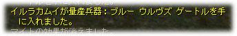 2008092703.jpg