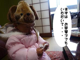 maika22010210.jpg