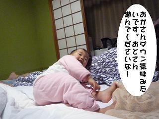 maika22010213.jpg