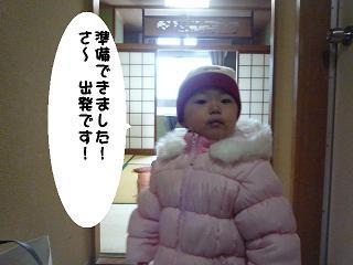maika22010214.jpg