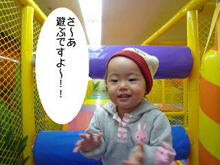 maika2201272.jpg