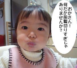 maika22021101.jpg