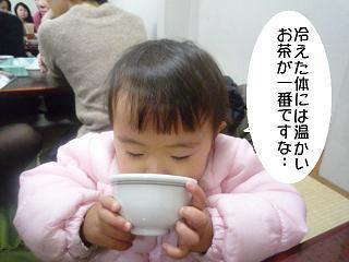 maika2202119.jpg