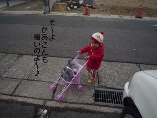 maika2202122.jpg