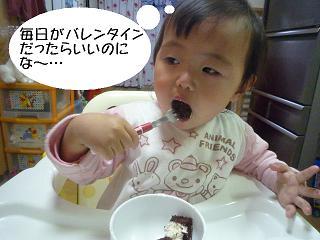 maika2202142.jpg