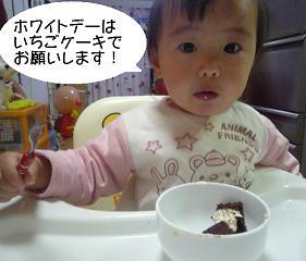 maika2202143.jpg