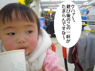 maika2202179.jpg