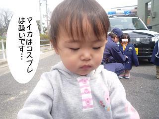 maika2203286.jpg