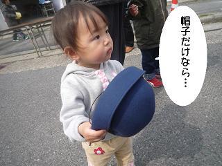 maika2203287.jpg