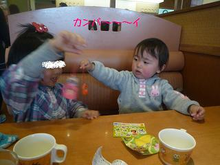 maika2204012.jpg