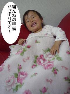 maika2204041.jpg