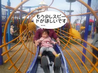 maika22040614.jpg