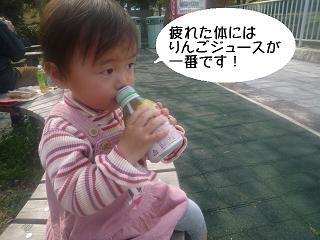 maika22040616.jpg