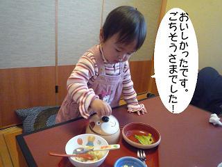 maika2204062.jpg
