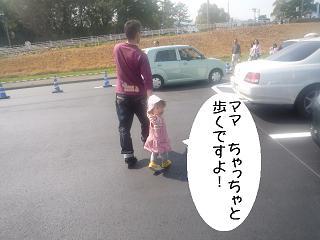 maika2204063.jpg