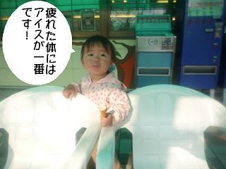 maika22040716.jpg