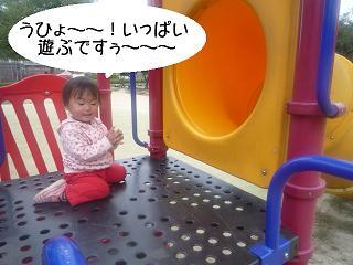 maika22040901.jpg
