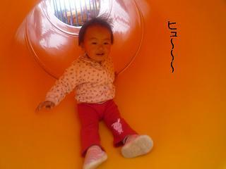 maika22040903.jpg