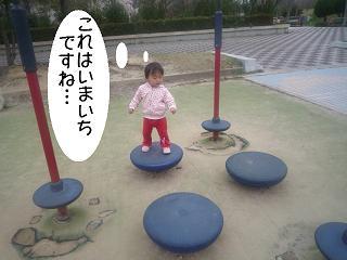 maika22040904.jpg