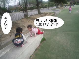 maika22040911.jpg