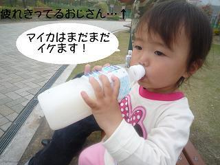 maika22041310.jpg